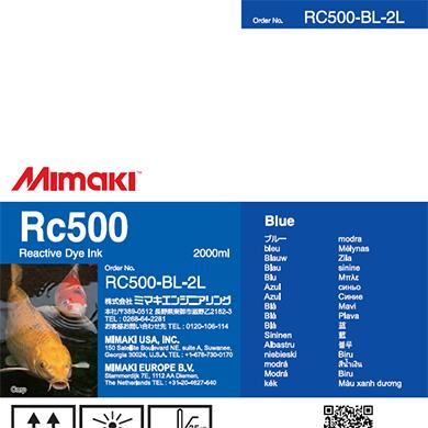 RC500-BL-2L Rc500 ブルー
