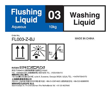 FL003-Z-BJ 洗浄液03 10kgボトル