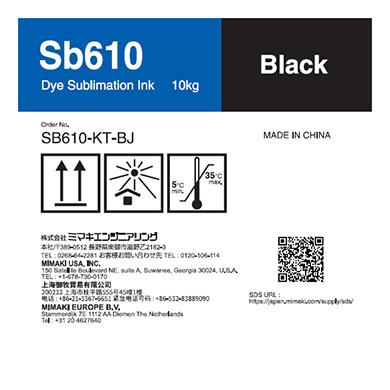 SB610-KT-BJ Sb610 昇華転写インクタンク ブラックT