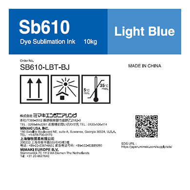 SB610-LBT-BJ Sb610 昇華転写インクタンク ライトブルーT