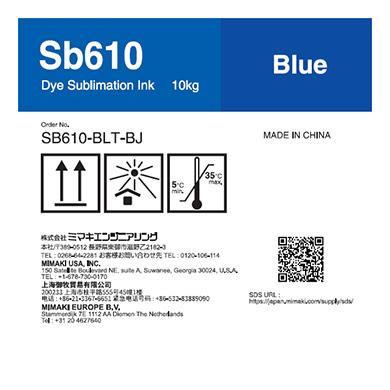 SB610-BLT-BJ Sb610 昇華転写インクタンク ブルーT