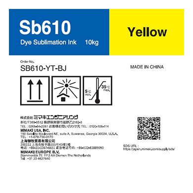 SB610-YT-BJ Sb610 昇華転写インクタンク イエローT