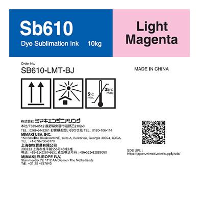 SB610-LMT-BJ Sb610 昇華転写インクタンク ライトマゼンタT