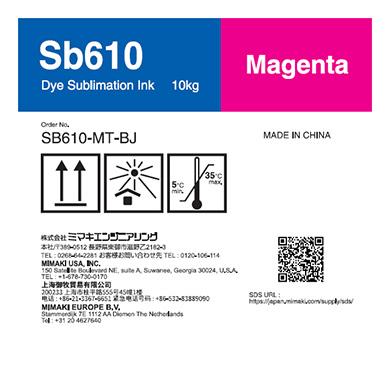 SB610-MT-BJ Sb610 昇華転写インクタンク マゼンタT