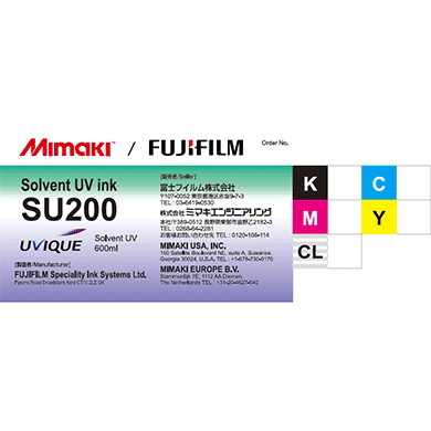 SU200-C-60 SU200 シアン