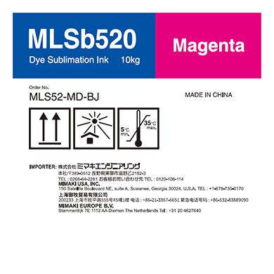 MLS52-MD-BJ MLSb520 昇華染料インクタンク マゼンタD