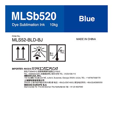 MLS52-BLD-BJ MLSb520 昇華染料インクタンク ブルーD