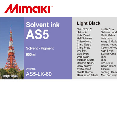 AS5-LK-60 AS5 ライトブラック