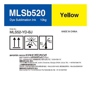 MLS52-YD-BJ MLSb520 昇華染料インクタンク イエローD