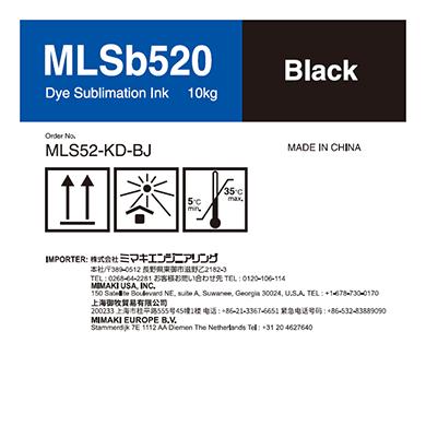 MLS52-KD-BJ MLSb520 昇華染料インクタンク ブラックD