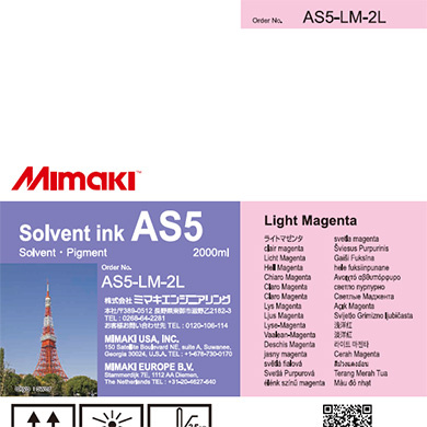 AS5-LM-2L AS5 ライトマゼンタ