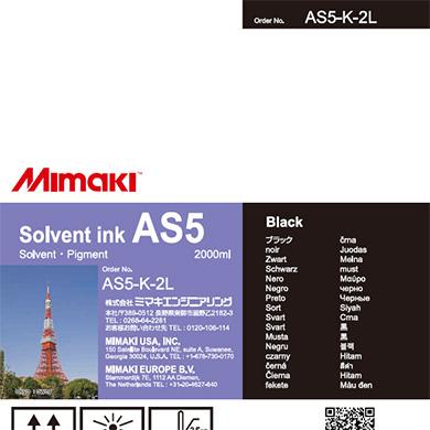 AS5-K-2L AS5 ブラック