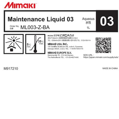 ML003-Z-BA メンテナンス液03(1Lボトル)