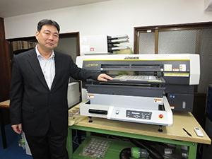 ムーブオン株式会社(東京都八王子市)