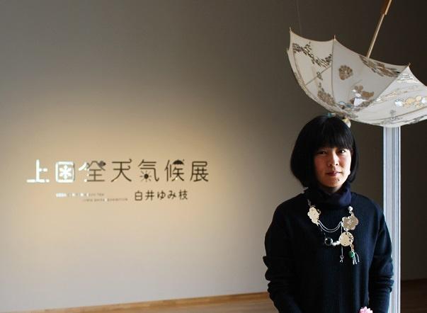 「白井ゆみ枝 上田全天氣候展」にて作品『風幕(おとまく)』のプリントに協力