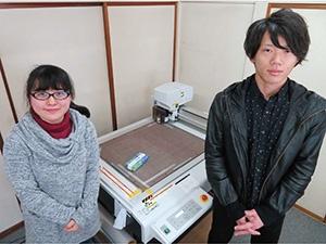 株式会社 コジマ(神奈川県小田原市):UJF-6042、CFL-605RT