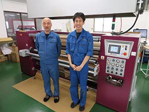 上西産業株式会社(滋賀県甲賀市):Monti Mod.901-2000