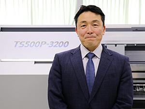 ナテック株式会社(奈良県奈良市):TS500P-3200