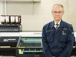 萩原印刷株式会社(東京都板橋区):UJF-6042MkII