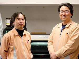 株式会社エル・アンド・エフ(東京都板橋区):UJF-6042MkII